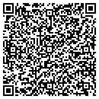 QR-код с контактной информацией организации БЕСТ-ТУР
