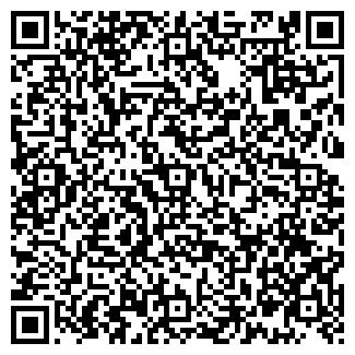 QR-код с контактной информацией организации СЕВСТРОЙТОРГ