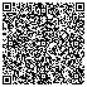 QR-код с контактной информацией организации БИЗНЕС-ТУР ТТЛ