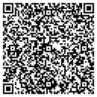 QR-код с контактной информацией организации МИНАЕВСКОЕ КФХ