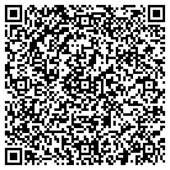 QR-код с контактной информацией организации ООО «Эльбор»