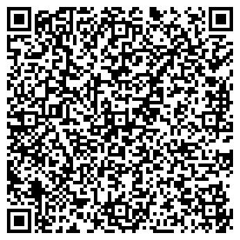QR-код с контактной информацией организации ГОЛДЕН ПЛАНЕТ