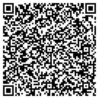 QR-код с контактной информацией организации ГРИНЕКС
