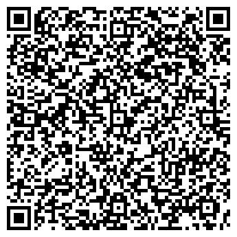 QR-код с контактной информацией организации ИНТЕРЕС ФИРМА, ООО
