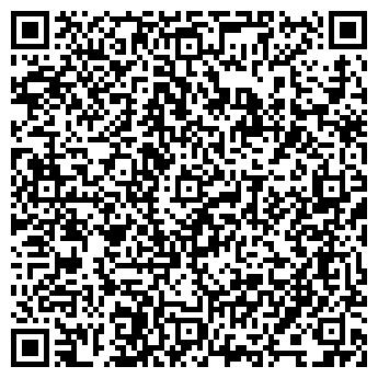QR-код с контактной информацией организации ТРАНС-ГЛОБУС, ООО