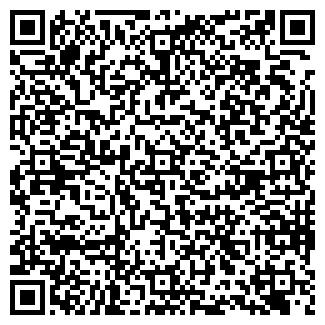 QR-код с контактной информацией организации ВИРТУАЛЬ