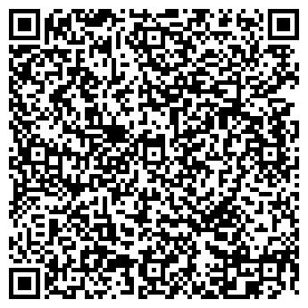 QR-код с контактной информацией организации AURA КОМПЬЮТЕРЫ