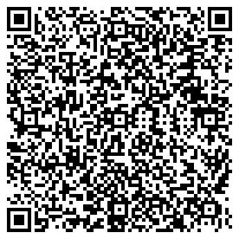 QR-код с контактной информацией организации АРХЛЕССТРОЙ, ОАО