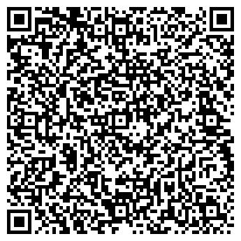 QR-код с контактной информацией организации ВЕЛЬСКЛЕССТРОЙ АО