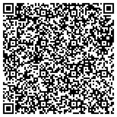 QR-код с контактной информацией организации ДОРОЖНО-РЕМОНТНОЕ СТРОИТЕЛЬНОЕ УПРАВЛЕНИЕ