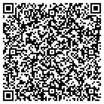 QR-код с контактной информацией организации КОРЕАНА-ТУР