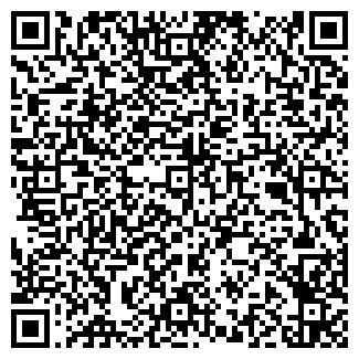 QR-код с контактной информацией организации НЕАТОН