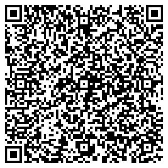 QR-код с контактной информацией организации ВОЛХОВ-ФАСАД