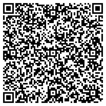 QR-код с контактной информацией организации ПИЛИГРИМ XXI ВЕК
