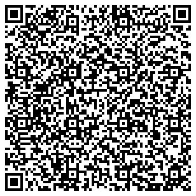 QR-код с контактной информацией организации ООО Технический центр «Геркон»