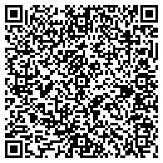 QR-код с контактной информацией организации РАЙВОЛА