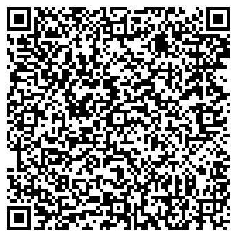 QR-код с контактной информацией организации РИО ДЕЛЬ СОЛЬ