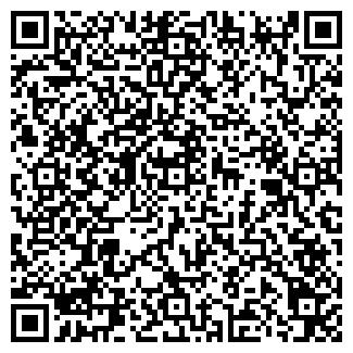 QR-код с контактной информацией организации СИБРИЗ