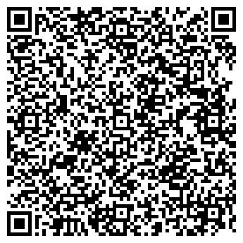 QR-код с контактной информацией организации ГАЛЬВАНИКА, ООО