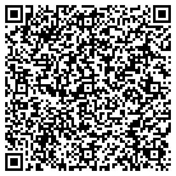 QR-код с контактной информацией организации ТЕСККО