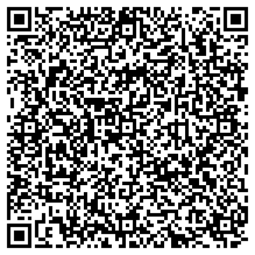 """QR-код с контактной информацией организации АО """"Роскар"""""""