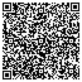 QR-код с контактной информацией организации РАПАН