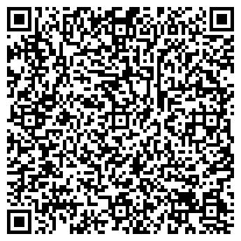QR-код с контактной информацией организации СТРОЙАЛЬФА ГИПС, ЗАО