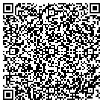 QR-код с контактной информацией организации РОЖДЕСТВЕНО