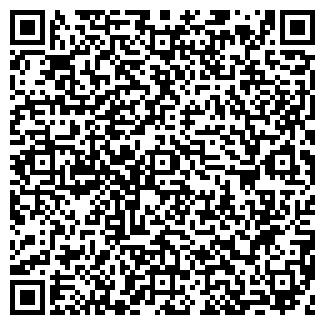 QR-код с контактной информацией организации КОММУНАР-2