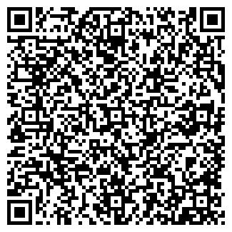 QR-код с контактной информацией организации СОНЯШНИК
