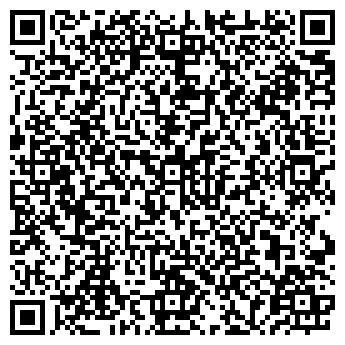 QR-код с контактной информацией организации ПРЕЗЕНТ ИНТЕРЬЕР