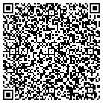 QR-код с контактной информацией организации 4S TRAVEL