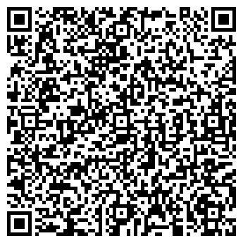 QR-код с контактной информацией организации LAND X-TOUR