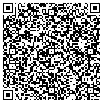 QR-код с контактной информацией организации NA BIS TOUR