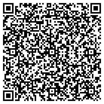 QR-код с контактной информацией организации WELLKOME