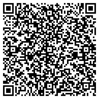 QR-код с контактной информацией организации КАПЛЯ