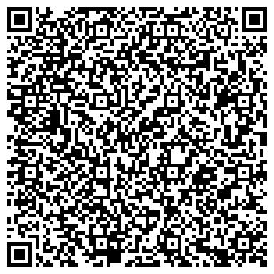 QR-код с контактной информацией организации ХЕМПЕЛЬ ПРЕДСТАВИТЕЛЬСТВО В КАЛИНИНГРАДЕ
