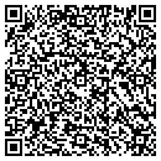 QR-код с контактной информацией организации Салон деревянного интерьера АЛСЕКА