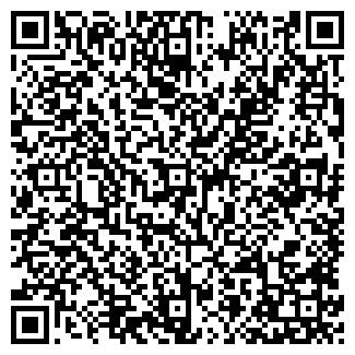 QR-код с контактной информацией организации МЕБЕЛИНА