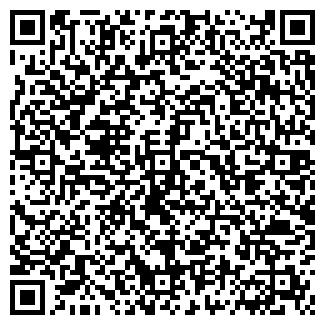 QR-код с контактной информацией организации КУСИНСКАЯ ШКОЛА