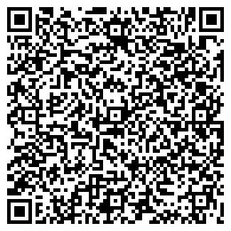 QR-код с контактной информацией организации БИОМАШ, ООО