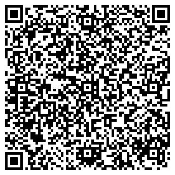 QR-код с контактной информацией организации ЭШЛИ