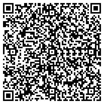 QR-код с контактной информацией организации К И С ФИРМА, ООО