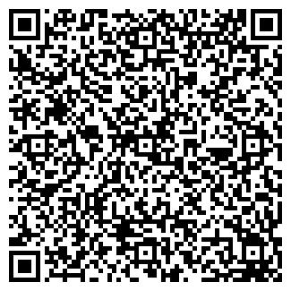 QR-код с контактной информацией организации ЗАО НЭМО