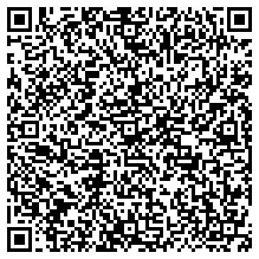 QR-код с контактной информацией организации КОЖНО-ВЕНЕРОЛОГИЧЕСКИЙ КАБИНЕТ ПРИ ПОЛИКЛИНИКЕ