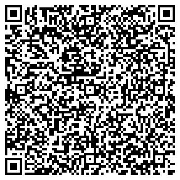QR-код с контактной информацией организации ДОМ ТОРГОВЛИ ОТРАДНЕНСКИЙ, ООО