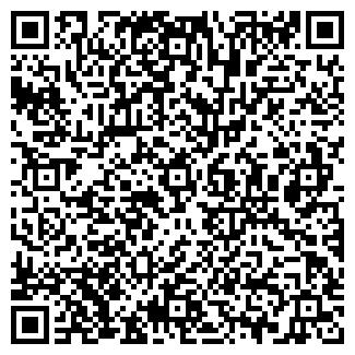 QR-код с контактной информацией организации КАМПЕС, ОАО