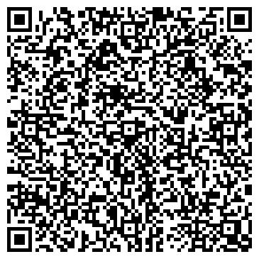 QR-код с контактной информацией организации КИРОВСКИЙ РАЙОН ЛО ОТДЕЛ ГИБДД