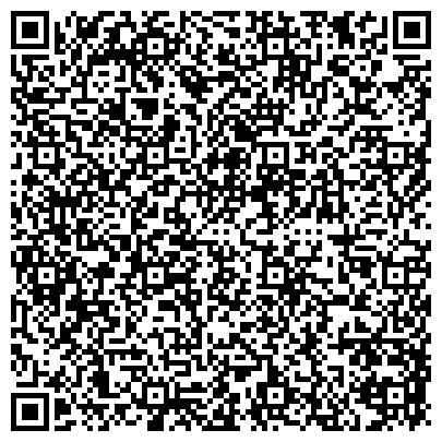 QR-код с контактной информацией организации КИРОВСКИЙ РАЙОН ЛЕНИНГРАДСКОЙ ОБЛАСТИ СОРОКИНА А. А. НОТАРИАЛЬНАЯ КОНТОРА