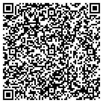 QR-код с контактной информацией организации ХАЛИМАНОВИЧ А. А., ИП